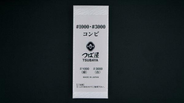 鍔屋 両面砥石 1000/3000番 <br>Tsubaya #1000/3000 Whetstone