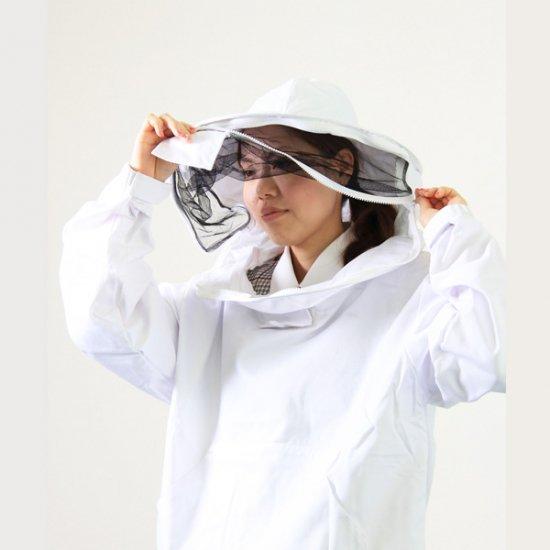 安全養蜂着上下セット(綿80%、ポリエステル20%)