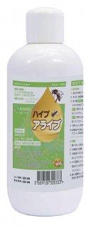 ハイブアライブ - 養蜂器具の通販サイト秋田屋本店