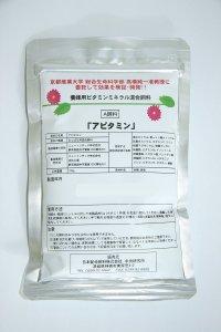 アピタミン - 養蜂器具の通販サイト秋田屋本店
