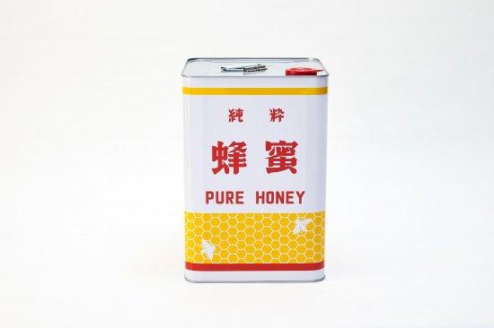 化粧1斗缶(6個入)