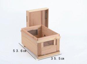 8枚用輸送箱 - 養蜂器具の通販サイト秋田屋本店