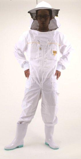 LYSON 養蜂着 面布付きツナギ服