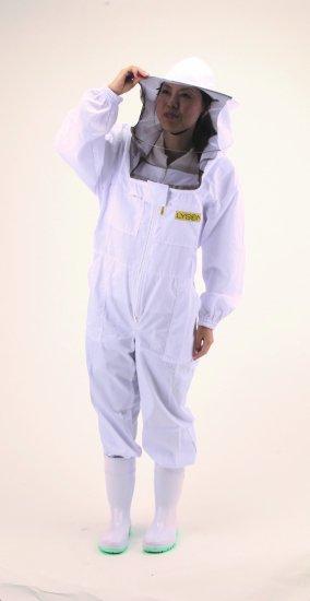 LYSON KIDS 面布付き養蜂着 ツナギ M6010