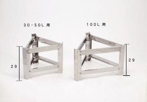 LYSON タンク用3脚スタンド - 養蜂器具の通販サイト秋田屋本店
