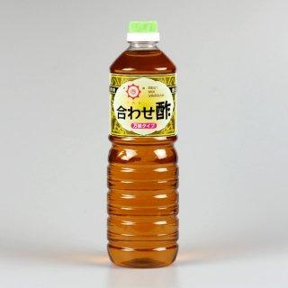 合わせ酢1000ml