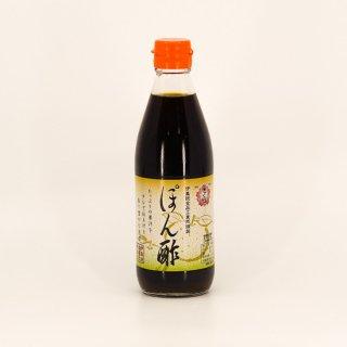 さくらぽん酢360ml