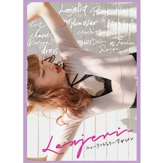 "Team Lanjeri- /New lingerie magazine ""Lanjeri-""vol.2"