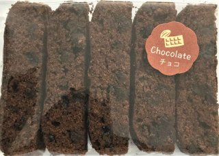 Wチョコレート
