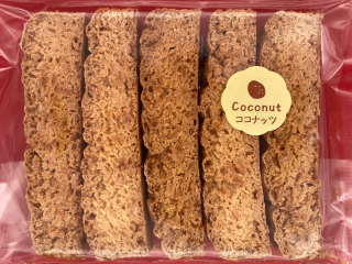 ガリガリココナッツ