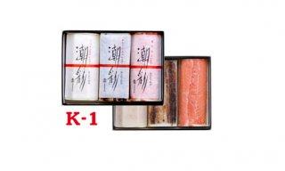 K-1<br>ベーコンチーズ巻・<br>穴子裏付小板・燻製鮭裏付小板<br>三本入り詰合せ