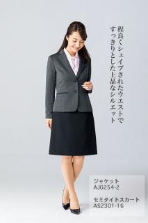 【 ボンマックス】ジャケット(グレイ)&セミタイトスカート(ブラック)《ニット素材・ホームクリーニング》