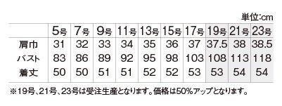 【アルファピア2019春夏新作・エアリーミニチェック】AR2682 ベスト【春夏商品・高通気・ホームクリーニング】