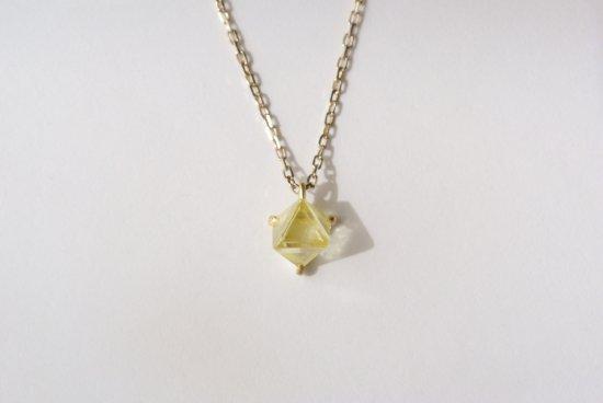 Bazin ソーヤブルのダイヤ原石ペンダント