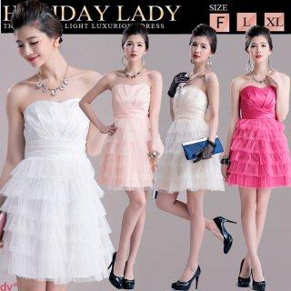 全4色 結婚式 パーティードレス 二次会ドレス 謝恩会ドレス 成人式ドレス バイカラードレス