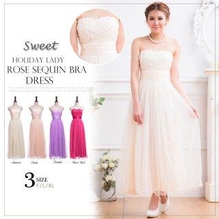 全4色 シフォン胸元プリーツ ロングドレス イブニングドレス 結婚式パーティードレス 謝恩会ドレス 成人式ドレス