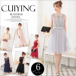全4色 チュール切り替え ノースリーブドレス 結婚式ドレス パーティードレス 謝恩会ドレス 成人式ドレス
