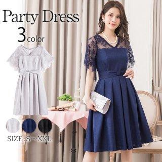 全3色 レース&ジャガードMIX 袖あり結婚式ドレス ワンピース パーティードレス 謝恩会ドレス 成人式ドレス
