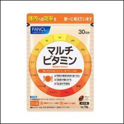 ファンケル マルチビタミン 30粒×3袋