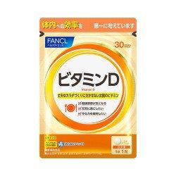 ファンケル ビタミンD 30粒×3袋