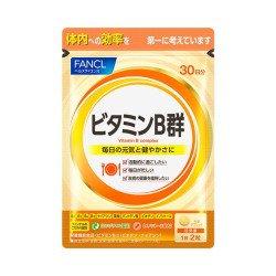 ファンケル ビタミンB群 60粒×3袋
