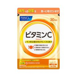 ファンケル ビタミンC&ビタミンP 90粒×3袋