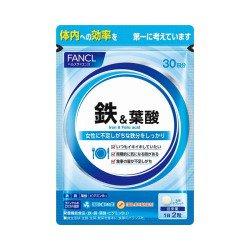 ファンケル 鉄&葉酸 60粒×3袋