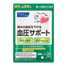 ファンケル 血圧サポート 180粒×3袋