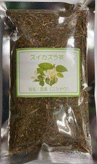 アリス スイカズラ(ニンド)茶     100g