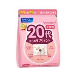 ファンケル 20代からのサプリメント 女性用 30袋×3