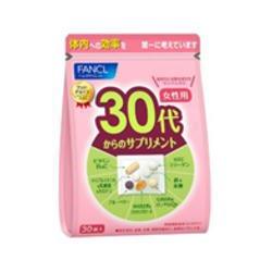 ファンケル 30代からのサプリメント 女性用 30袋