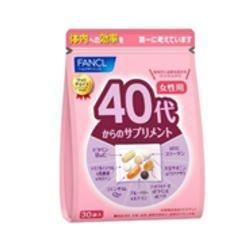 ファンケル 40代からのサプリメント 女性用 30袋