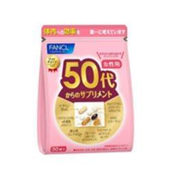 ファンケル 50代からのサプリメント 女性用 30袋×3