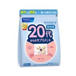 ファンケル 20代からのサプリメント 男性用 30袋×3