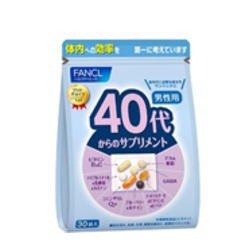 ファンケル 40代からのサプリメント 男性用 30袋×3