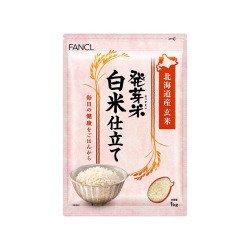 ファンケル 発芽米 白米仕立て 1kg×8袋