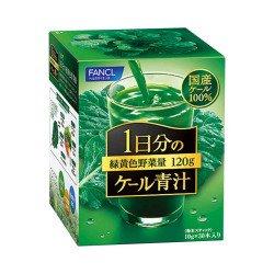 本搾り青汁 プレミアム     10gx30本