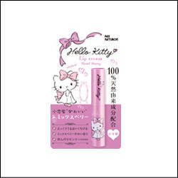 パックス Hello Kitty リップクリーム ミックスベリー