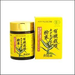 創健社 有機栽培 キダチアロエ 粉末 45g