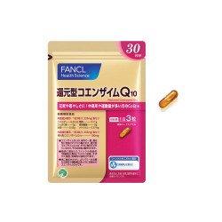 ファンケル 還元型コエンザイムQ10 徳用(90粒×3袋)
