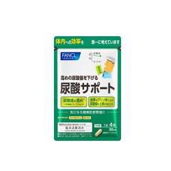 ファンケル 尿酸サポート 120粒×3袋