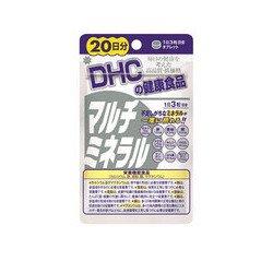 DHC マルチミネラル  20日分×10袋