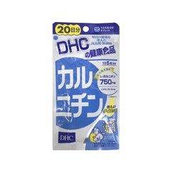 DHC カルニチン  20日分×5袋