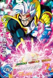 ドラゴンボールヒーローズ GM6弾/HG6-22/スーパーベビー2/リベンジデスボール (SR)