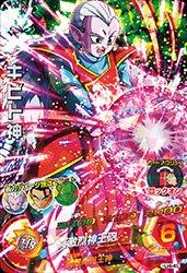 ドラゴンボールヒーローズ JM04弾/HJ4-49 キビト神 (SR)