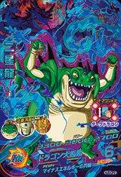 ドラゴンボールヒーローズ JM08弾/HJ8-CP2 二星龍 (CP)