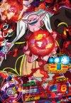 ドラゴンボールヒーローズ HGD7-56 グレイビー (SR)
