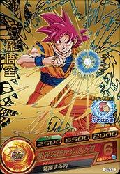 ドラゴンボールヒーローズ PR GDM GDPBC6-01孫悟空(ドラゴンボールヒーローズカードグミ20)