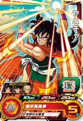 スーパードラゴンボールヒーローズSH1-13 ヤムチャ (C)