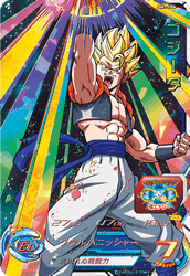 スーパードラゴンボールヒーローズSH1-CP4 ゴジータ (CP)